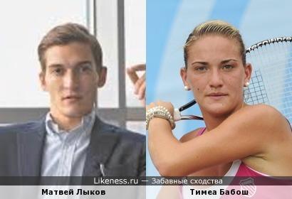 Теннисистка похожа на актёра