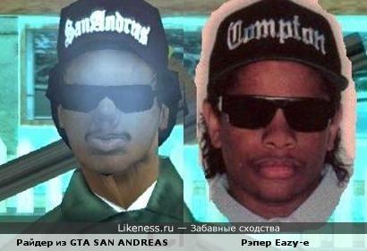 Райдер и Eazy-e
