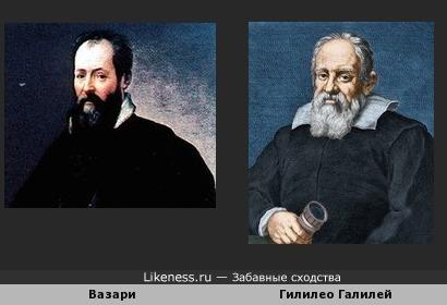 Вазари и Галилео Галилей