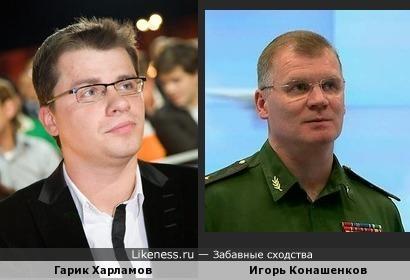 Гарик Харламов похож на Игоря Конашенкова