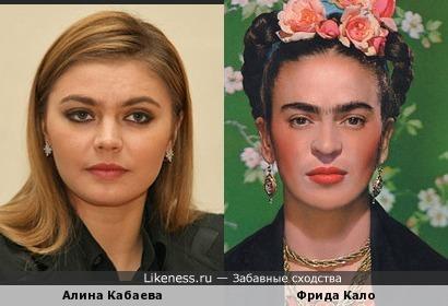 Брови Алины Кабаевой похожы на брови Фриды