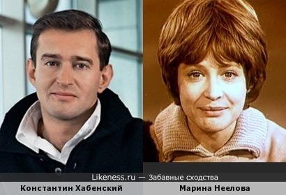 Константин Хабенский и Марина Неелова похожи