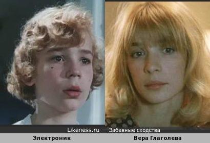 Электроник и Вера Глаголева
