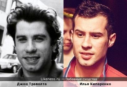 Илья Кипаренко похож на молодого Джона Траволту