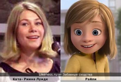 """Эстонская актриса похожа на Райли из """"Головоломки"""""""