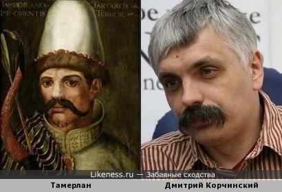 Корчинский похож на Тамерлана