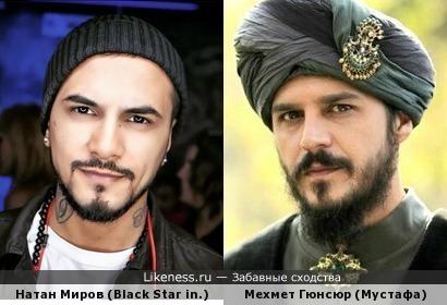Натан Миров похож на Мехмет Гюнсюр