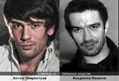 Антон Лаврентьев и Владимир Машков