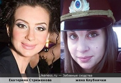 Жена Глеба Клубнички похожа на Екатерину Стриженову