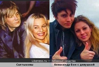 Виктор и Ирина Салтыковы и Александр Бон с девушкой