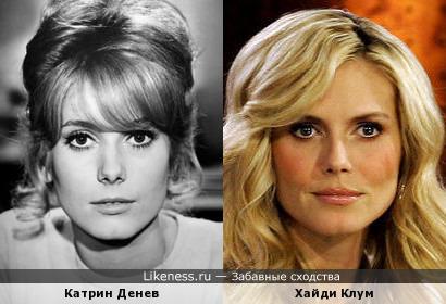 Катрин Денев и Хайди Клум