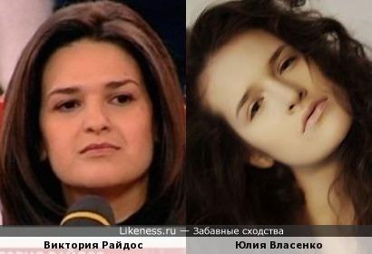 """Виктория Райдос похожа на участницу """"Топ-модель по русски"""