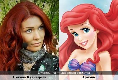 Николь Кузнецова похожа на русалочку Ариэль