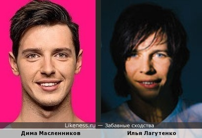 Дима Масленников (Танцы на ТНТ) похож на Илью Лагутенко