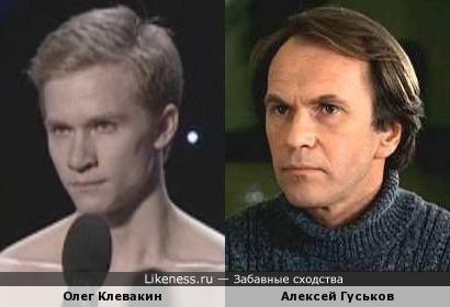 Олег Клевакин (Танцы на ТНТ) похож на Алексея Гуськова
