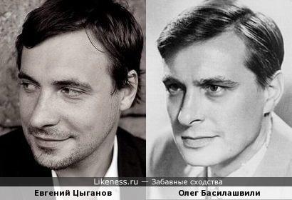 Евгений Цыганов похож на Олега Басилашвили