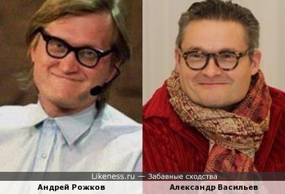 Андрей Рожков похож на Александра Васильева (Модный приговор)