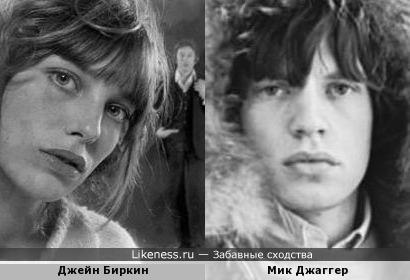 Джейн Биркин похожа на Мика Джаггера