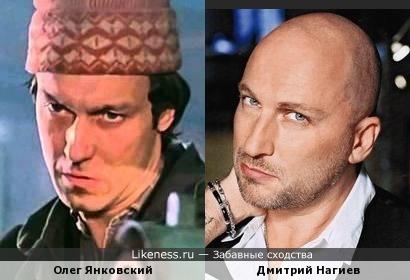 Олег Янковский похож на Дмитрия Нагиева