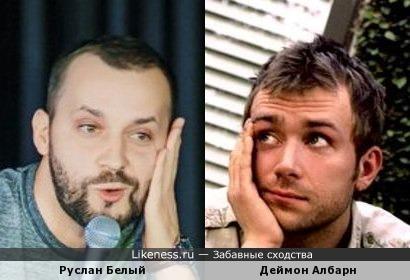 Руслан Белый и Деймон Албарн