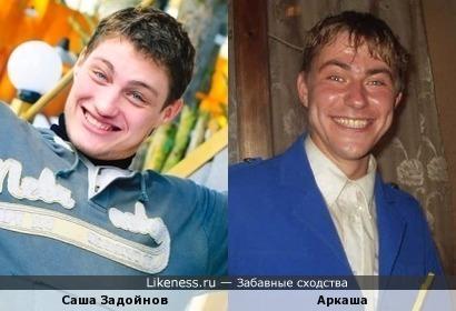 """Александр Задойнов похож на Аркашу из """"Уездного города"""""""