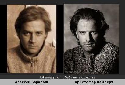 Алексей Барабаш и Кристофер Ламберт