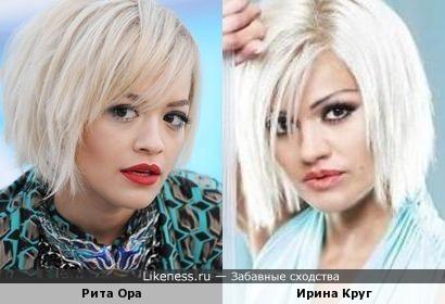 Рита Ора похожа на Ирину Круг