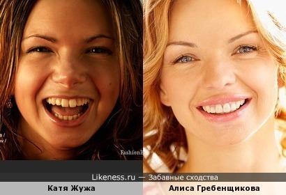 Катя Жужа и Алиса Гребенщикова