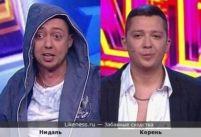 Участники Comedy Баттла: Нидаль и Корень