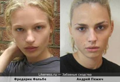 Фредерик Софи Фальбе-Хэнсен и Андрей Пежич