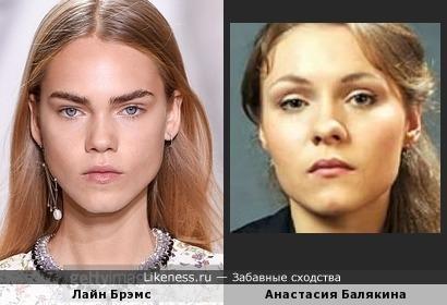 Лайн Брэмс(модель) и Анастасия Балякина(т/с Восьмидесятые)