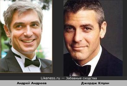 русский Андрей похож на Джорджа заморского