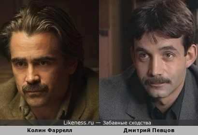 Колин Фаррелл похож на Дмитрия Певцова