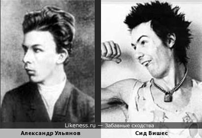 Брат Ленина похож на Сида Вишеса