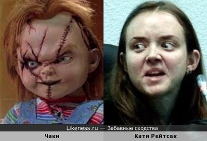 Государственный обвинитель Эстонии по особо важным делам Кати Рейтсак похожа на куклу Чаки