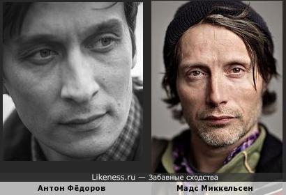 Актёр Антон Фёдоров похож на актёра Мадса Миккельсена