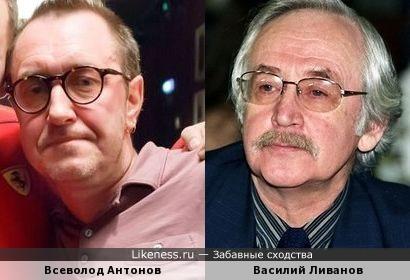 """Севыч из """"Ленинграда"""