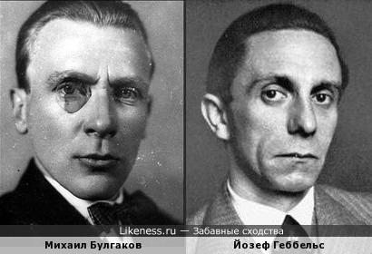 Советский писатель похож на нацистского пропагандиста.