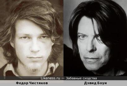 """Сходство двух великих музыкантов - Ф.Чистяков (""""Ноль"""") и старина Дэвид Боуи"""