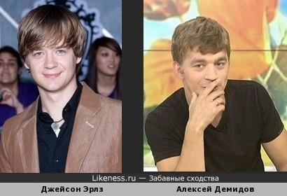 Алексей Демидов похож на Джейсона Эрлза