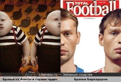 Просто прикольно))