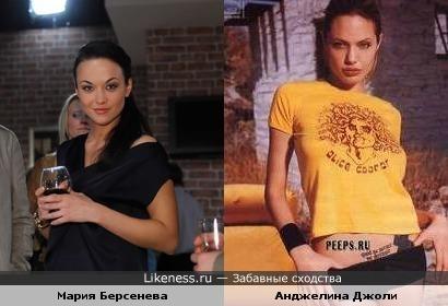 Мария Берсенева (Маргоша) похожа на Анджелину Джоли
