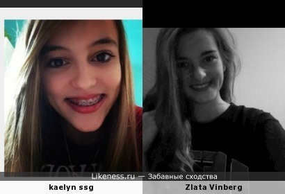 Kaelyn ssg look alike Zlata Vinberg