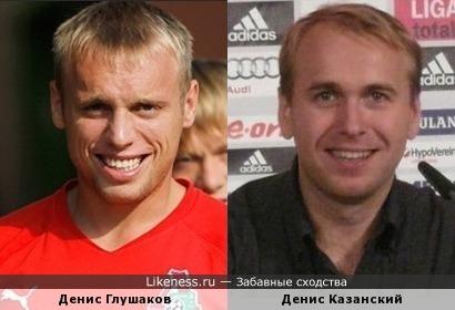 Футболист Денис Глушаков похож на спортивного комментатора Дениса Казанского