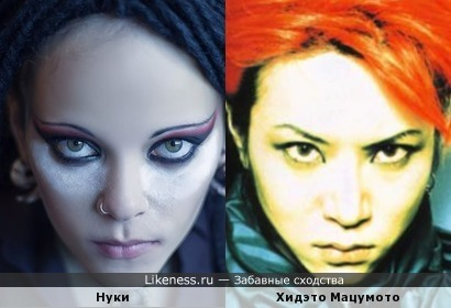 Нуки из Слот похожа на Хидэ из X Japan