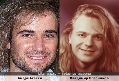 Владимир Пресняков похож на Андре Агасси