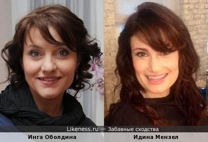 Инга Оболдина похожа на Идину Мензел