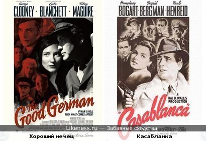 Постеры фильмов похожи!