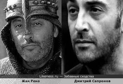 Дмитрий Сапронов похож на Жан Рено