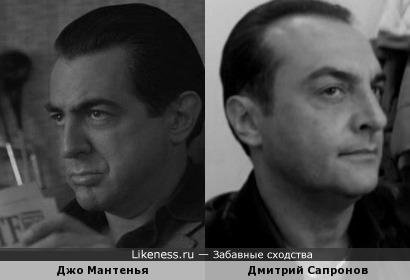 Дмитрий Сапронов похож на Джо Мантенья